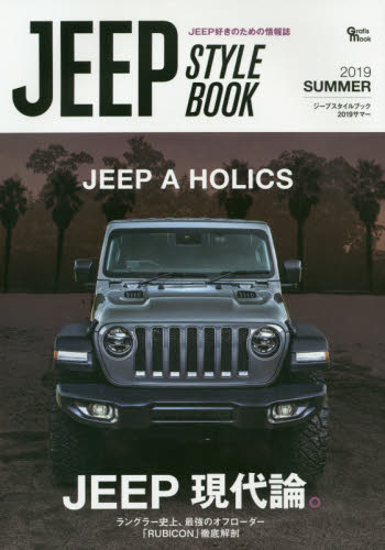 JEEP_STYLEBOOK_2019SUMMER